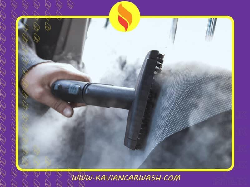 تجهیزات کارواش بخار
